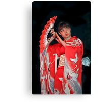 Performing For Japan Relief Canvas Print