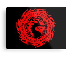 Chinese Zodiac Year of The Dragon Graphic Design Metal Print