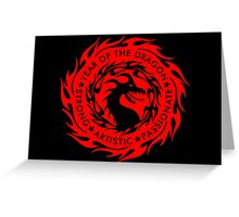 Chinese Zodiac Year of The Dragon Graphic Design Greeting Card