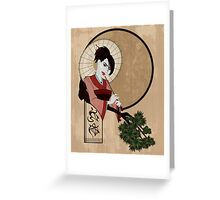 Jap Girl Greeting Card