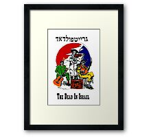The Dead From Israel Framed Print