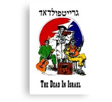The Dead From Israel Canvas Print