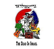 The Dead From Israel Photographic Print