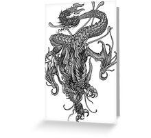 "Dragon - ""Colossus Dragon"" Greeting Card"