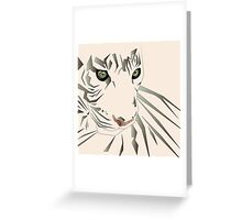 Tiger's Tranquility Greeting Card
