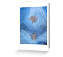 """Rejoice""  by Carter L. Shepard Greeting Card"