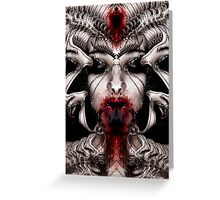 Sheborg Soulsqueezing Greeting Card