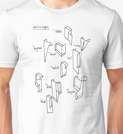 Invented Shapes #1 Unisex T-Shirt