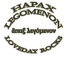 Hapax legomenon #1 Photographic Print