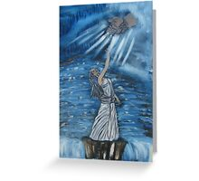 """""""Come My Love""""  by Carter L. Shepard Greeting Card"""