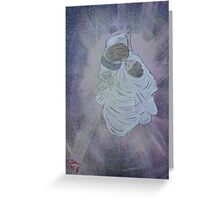 """Dance With Me""  by Carter L. Shepard Greeting Card"