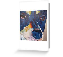 Woof 3 Greeting Card
