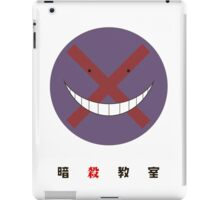 Koro Sensei Mistake - Assassination Classroom iPad Case/Skin