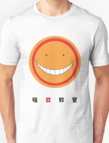 Koro Sensei Right - Assassination Classroom Unisex T-Shirt