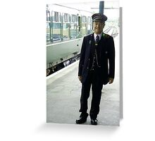 Smiling Train Inspector ! Greeting Card