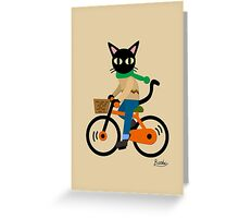 Cycling Greeting Card