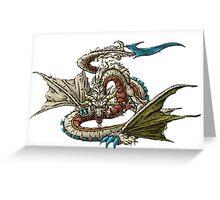 Dragon Quest  Greeting Card