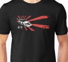 Japanese Bosozoku  Unisex T-Shirt