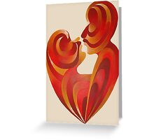 Lovers Kiss And Their Bodies Form A Love Heart Isolated Greeting Card