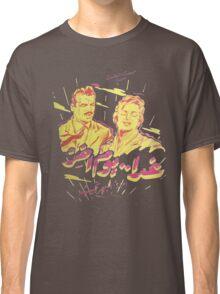 Arabubble Classic T-Shirt