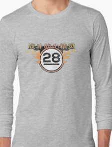 Jayne's Fighting Elves (Vintage Style)  Long Sleeve T-Shirt