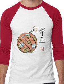 Amaterasu's Cherry Bomb Men's Baseball ¾ T-Shirt