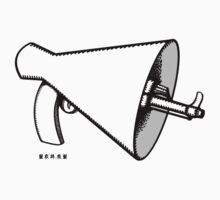Loudspeaker by CrazyCrab