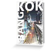 Bangkok Skytrain Greeting Card