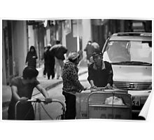 Street Photography Poster