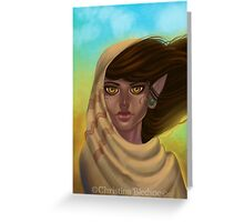 Desert Elf Greeting Card