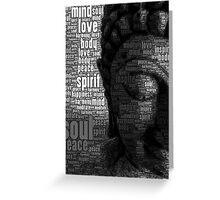 Buddha Words of Wisdom Greeting Card