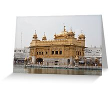 Darbar Sahib and Amrit Sarovar in the Golden Temple Greeting Card
