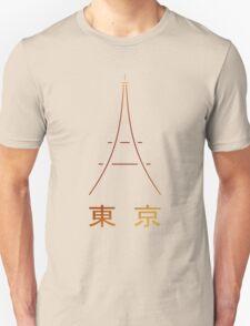 Tokyo Tower (Kanji) T-Shirt