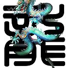 "【3600+ views】The Chinese Dragon: ""LOONG (龙/龍)"" by Shaojie Wang"