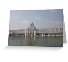 White clocktower building inside the Golden Temple Greeting Card