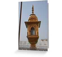 Golden lamp inside the Golden Temple in Amritsar Greeting Card