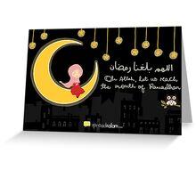 Allahumma Ballighna Ramadhan Greeting Card