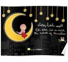 Allahumma Ballighna Ramadhan Poster