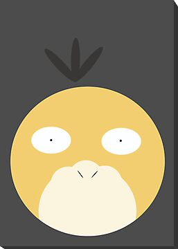 Psyduck Ball by Rjcham