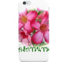 Azalea flowers a passion the beauty printed iPhone Case/Skin