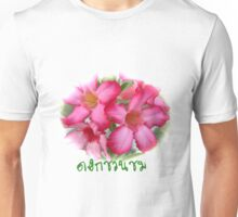 Azalea flowers a passion the beauty printed Unisex T-Shirt
