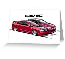 Civic 01 Greeting Card
