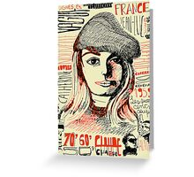 Nouvelle Vague Greeting Card