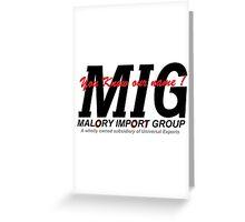 U NO R NAME MIG Greeting Card