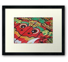barong motive Framed Print