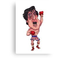 Rocky Illustration Canvas Print