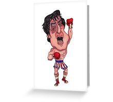 Rocky Illustration Greeting Card