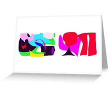 Festival Drums Greeting Card