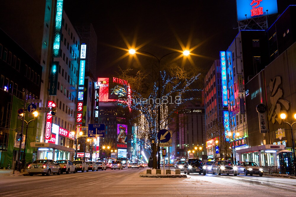 Susukino Night by sxhuang818