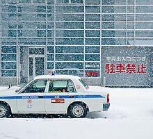 Do Not Parking - 駐車禁止 by sxhuang818
